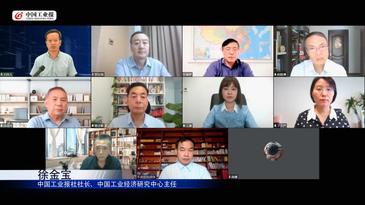直播:中国企业权益保护高峰论坛2020—— 疫情下的企业权益保护.mp4_20200729_173852.230.jpg