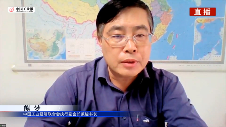 直播:中国企业权益保护高峰论坛2020—— 疫情下的企业权益保护.00_05_10_15.静止003.jpg