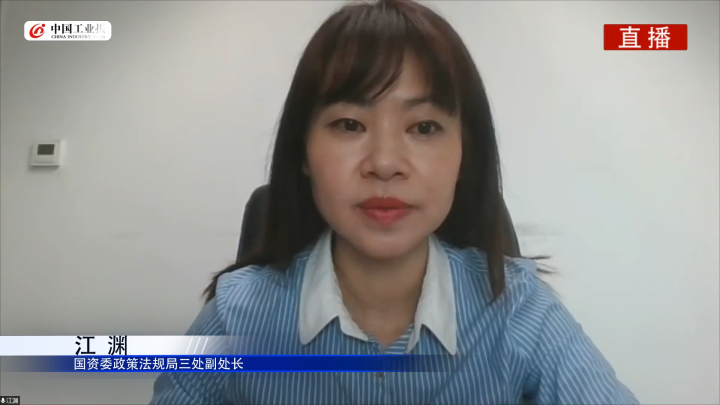 直播:中国企业权益保护高峰论坛2020—— 疫情下的企业权益保护.00_15_33_19.静止005.jpg