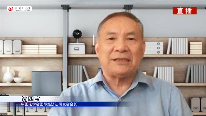 直播:中国企业权益保护高峰论坛2020—— 疫情下的企业权益保护.00_28_45_06.静止008.jpg