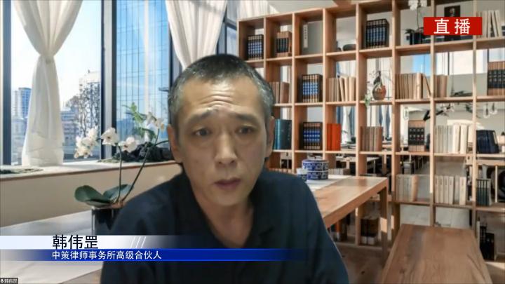 直播:中国企业权益保护高峰论坛2020—— 疫情下的企业权益保护.01_28_16_28.静止011.jpg